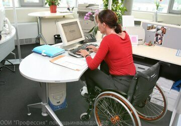 businesswoman-wheelchair